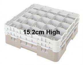 Camrack 15.2cm High 25 Compartment Glass Storage