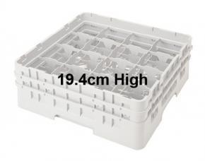 Camrack 19.4cm High 16 Compartment Glass Storage