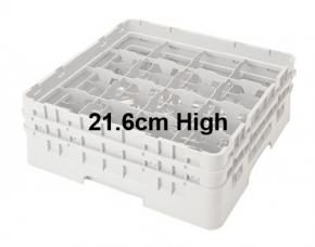 Camrack 21.6cm High 16 Compartment Glass Storage