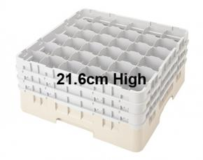 Camrack 21.6cm High 36 Compartment Glass Storage