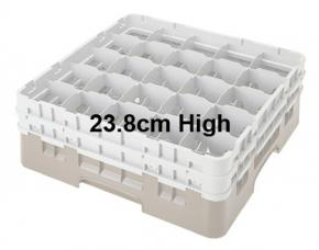 Camrack 23.8cm High 25 Compartment Glass Storage