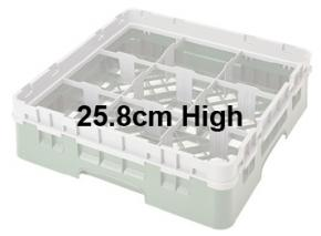 Camrack 25.8cm High 9 Compartment Glass Storage