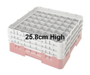 Camrack 25.8cm High 49 Compartment Glass Storage
