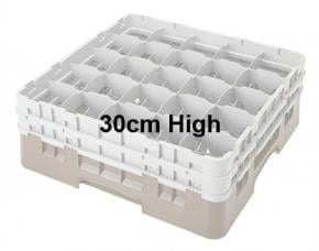 Camrack 30cm High 25 Compartment Glass Storage