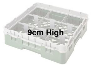 Camrack 9cm High 9 Compartment Glass Storage