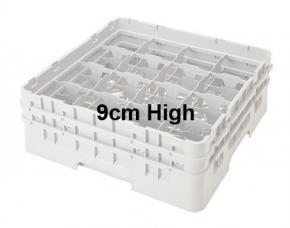 Camrack 9cm High 16 Compartment Glass Storage