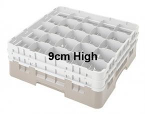 Camrack 9cm High 25 Compartment Glass Storage