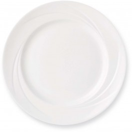 Steelite Alvo Plate 20.25cm