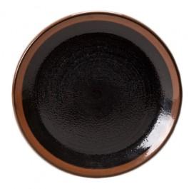 Steelite Koto Plate Coupe 20.25cm