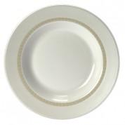 Steelite Antoinette Pasta Dish 30.5cm