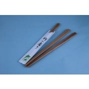 Oriental Range Chopsticks Disposable. Bamboo. With Sleeves 24cm